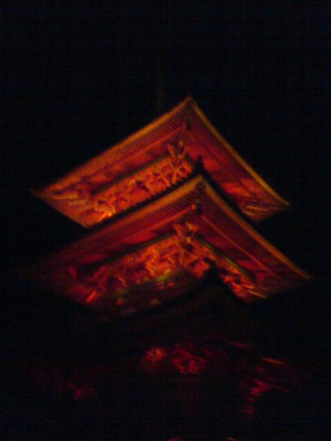 20071201_0017